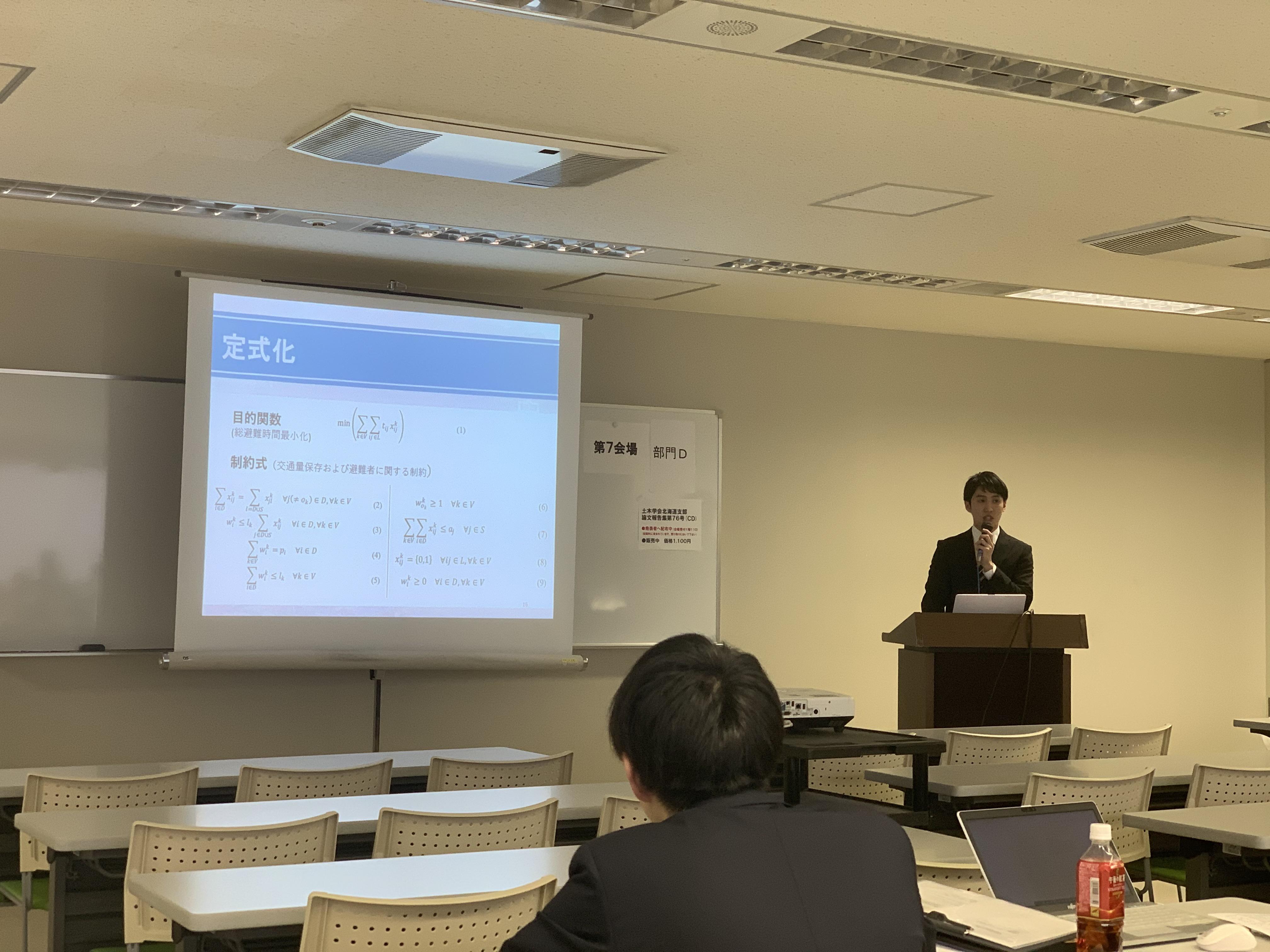 4年生が土木学会北海道支部で研究発表を行いました